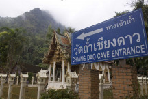 Chiang Mai mountain reserve-listed