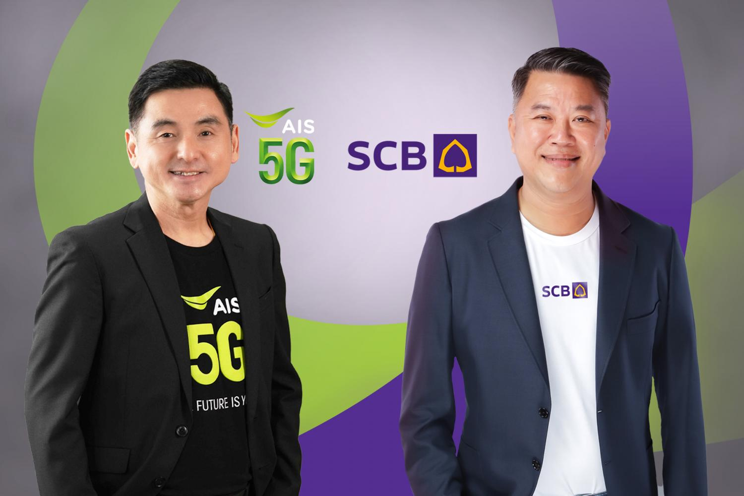 AIS banking on digital venture with SCB