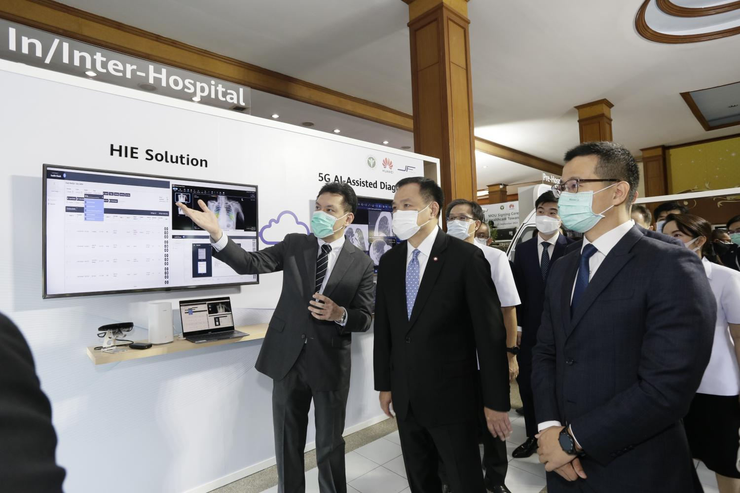 Huawei in 5G partnership with hospitals
