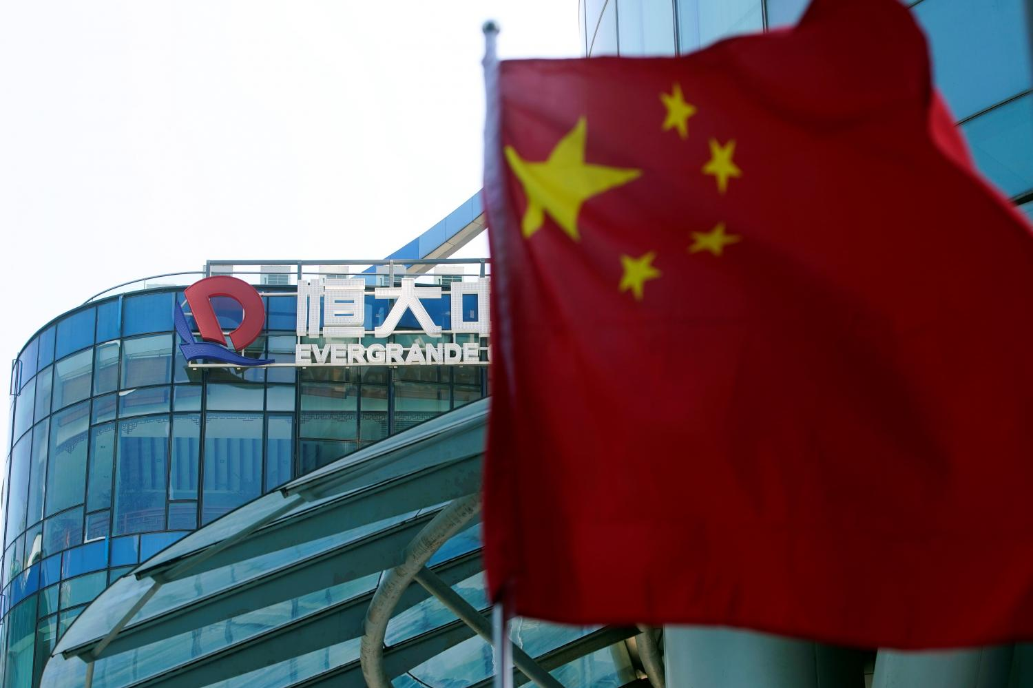For Xi and Evergrande, a delicate balancing act