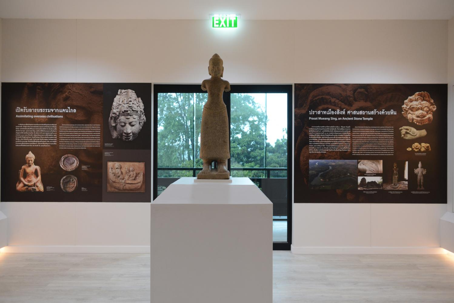 FAD unveils revamped Ban Kao National Museum