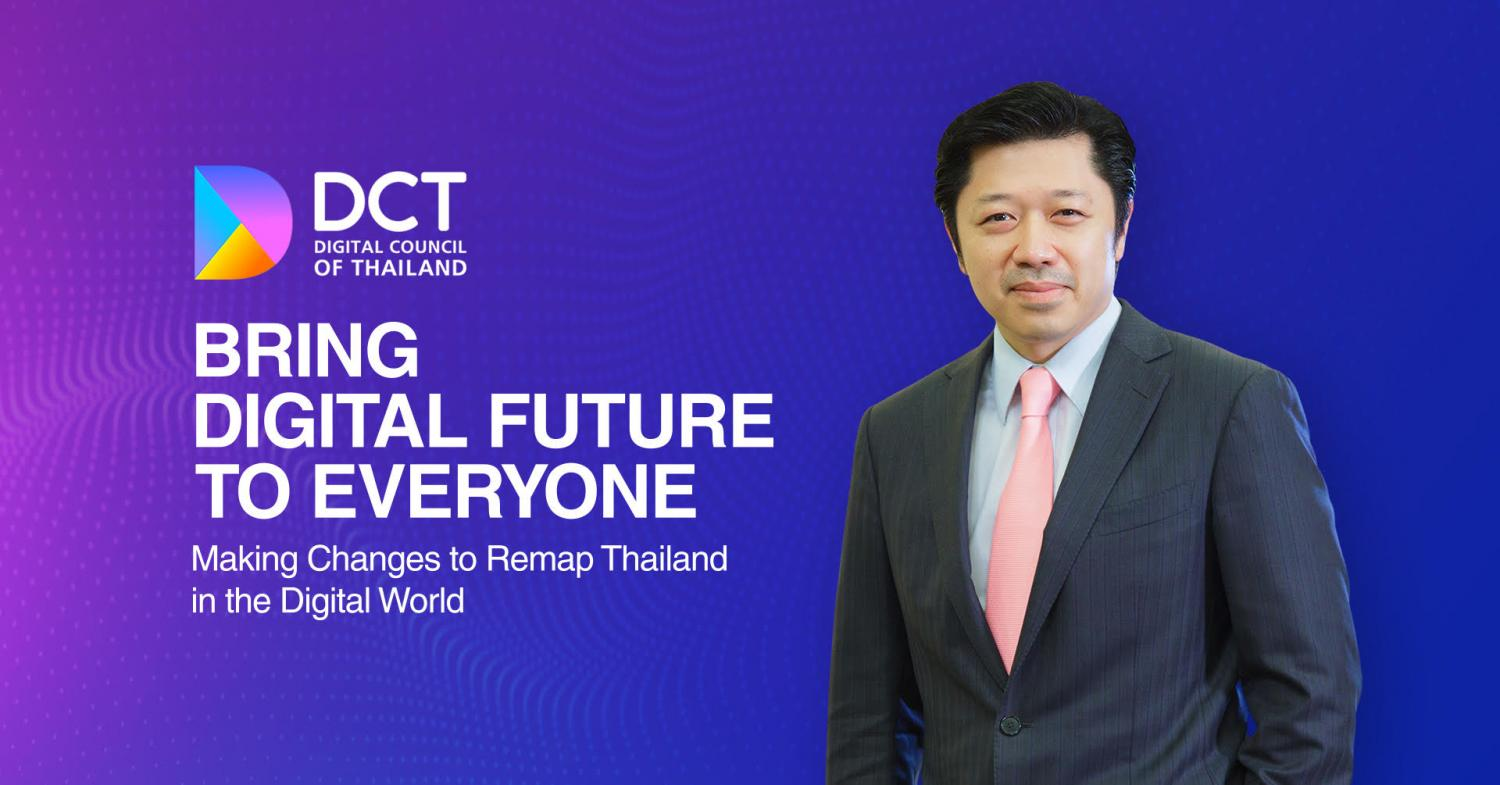 Suphachai commits to digital focus