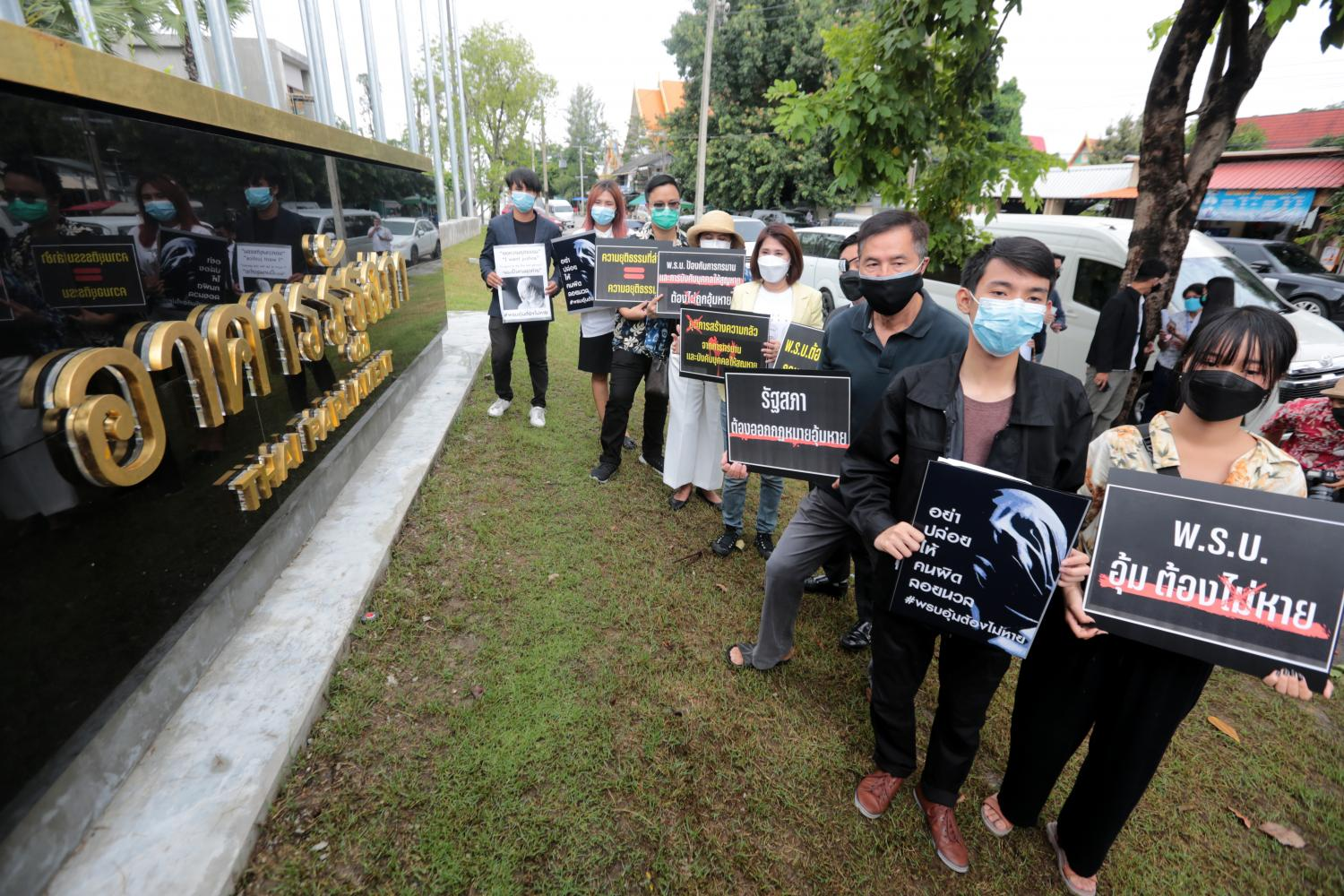 Boosting human rights in Thailand