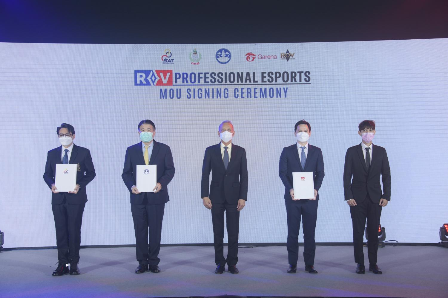 E-sports partnership formed to boost Thai tournaments