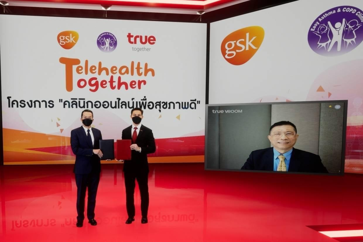 True, partners launch 'Telehealth Together'