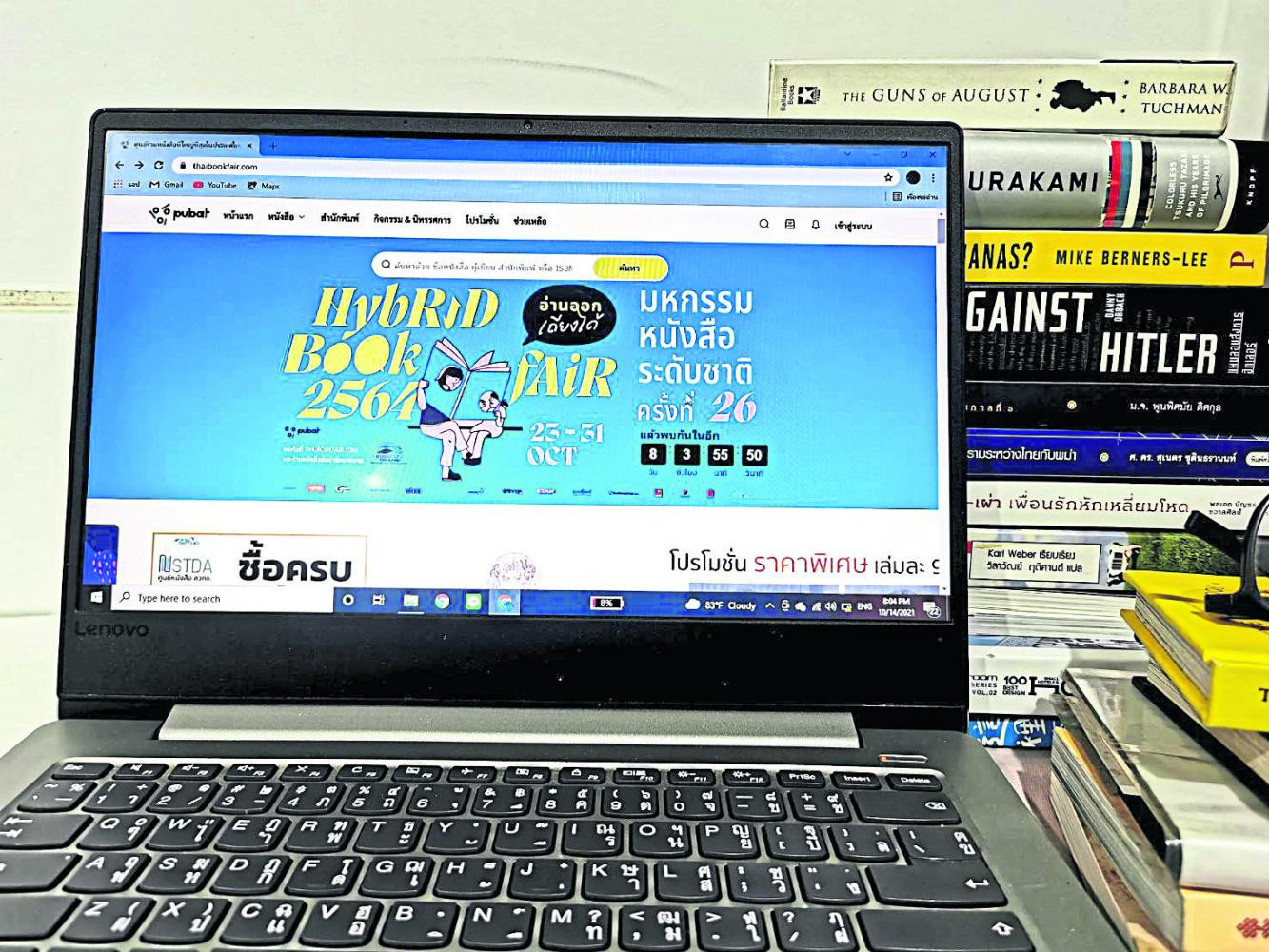 Excitement builds among book lovers