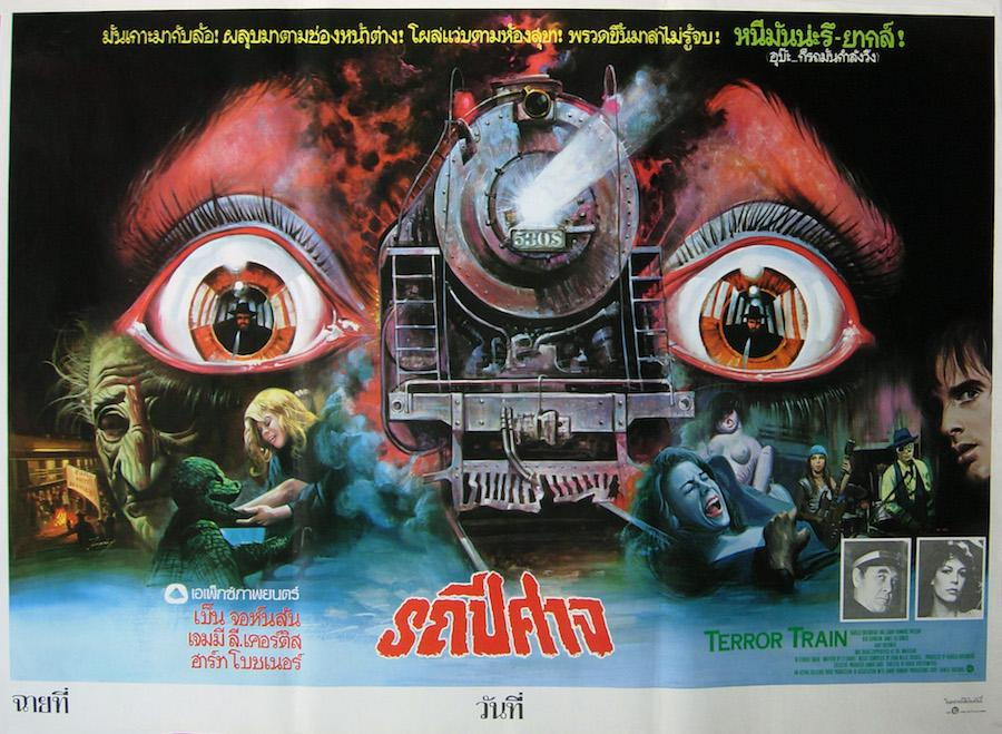 Hollywood Movies With Crazy Thai Titles